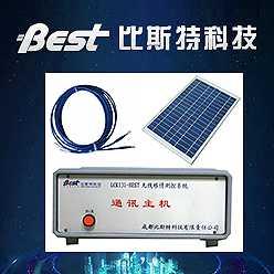 太阳能双无线智能粮情系统